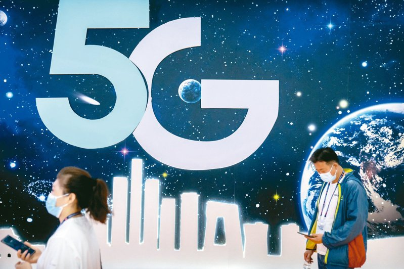 5G應用是美中對抗的焦點領域之一,雙方壁壘分明。(美聯社)