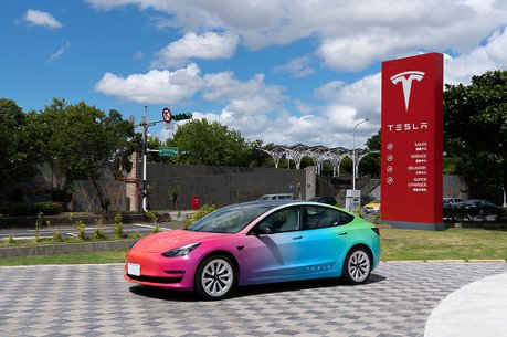 特斯拉Model 3免費開!Drive with Pride與驕傲同行活動開跑
