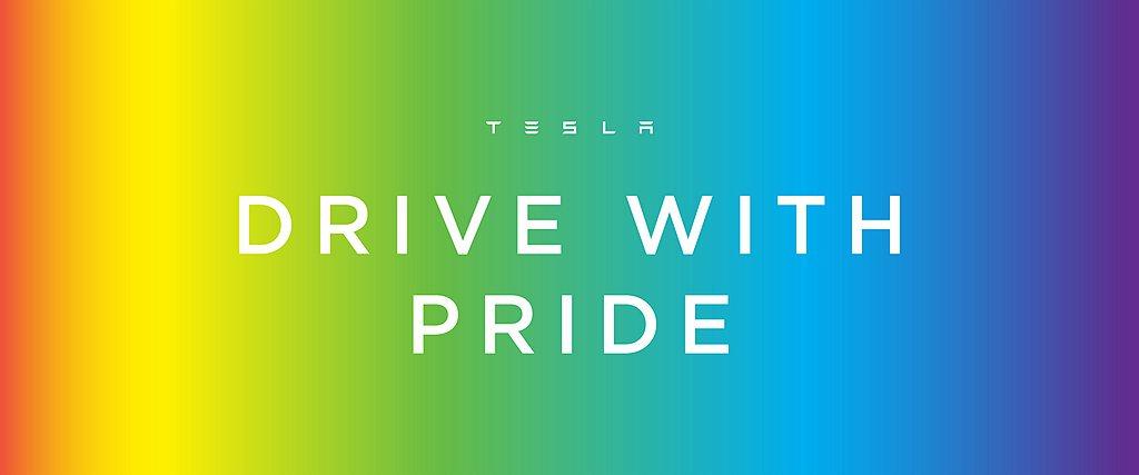 特斯拉「與驕傲同行」邁入第四屆,邀全民一起提案「放膽作夢」。 圖/Tesla提供
