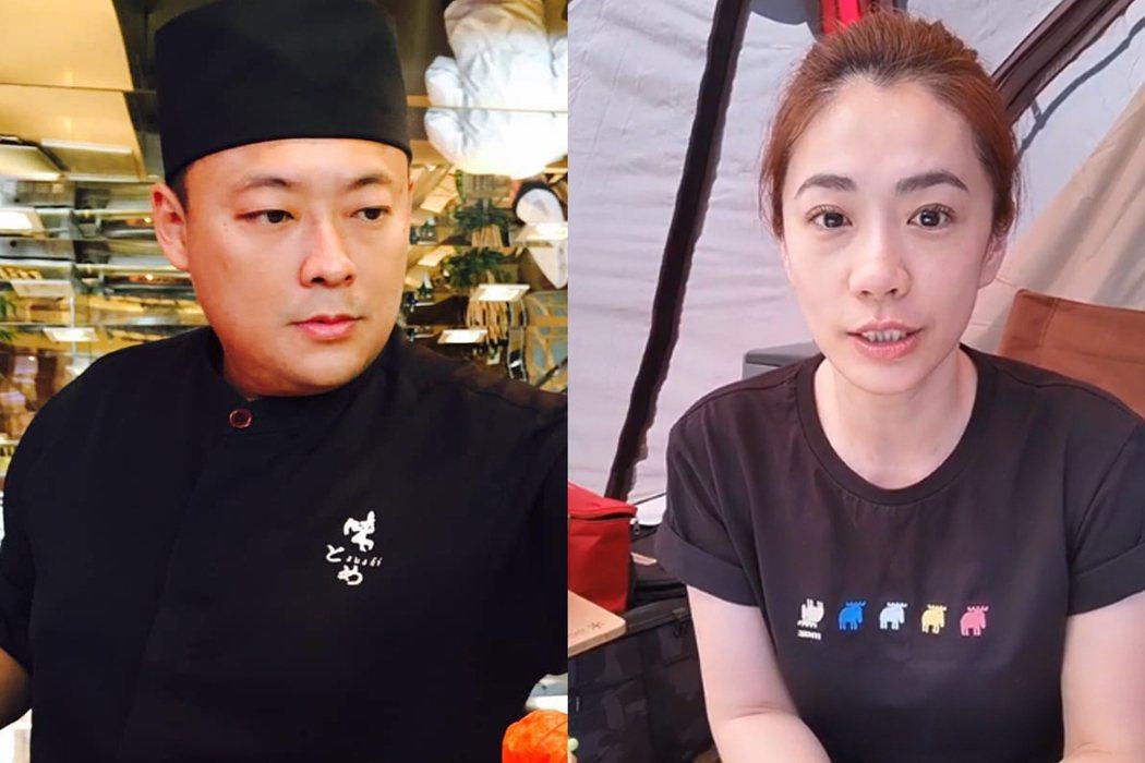 柯以柔與郭宗坤離婚官司打了3年多。 圖/擷自郭宗坤facebook、柯以柔fac