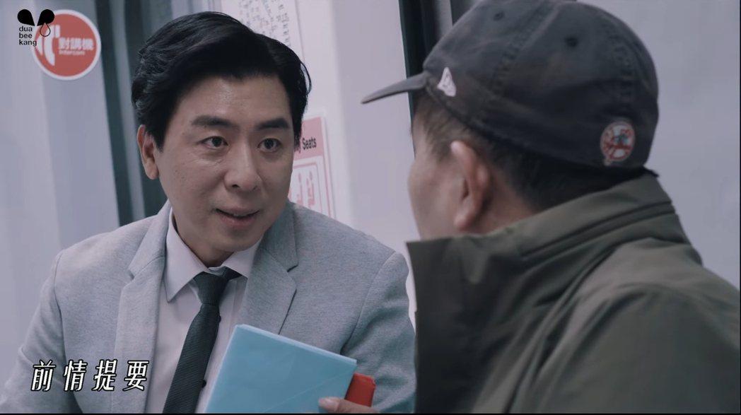 梁赫群在演出孔劉的角色。 圖/擷自Youtube