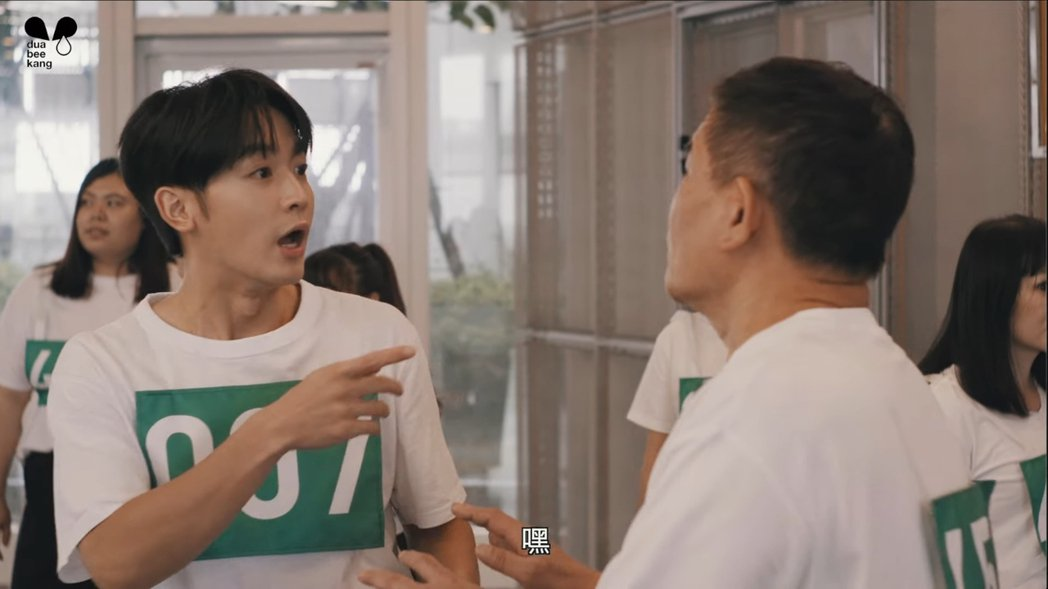 小樂也來參與演出。 圖/擷自Youtube