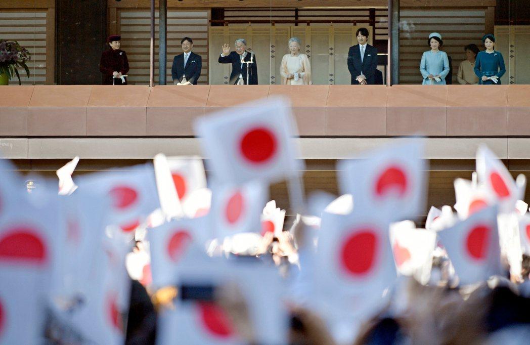 2017年時任在位的明仁天皇,接受國民慶賀他的84歲生日。目前日本皇室成員共有1...