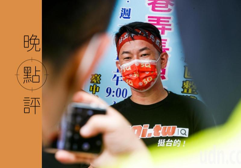 陳柏惟(圖)是基進黨立委,民進黨力挺,除想挫國民黨新任主席朱立倫的氣勢,也是繼續打擊台中顏家。圖/聯合報系資料照片