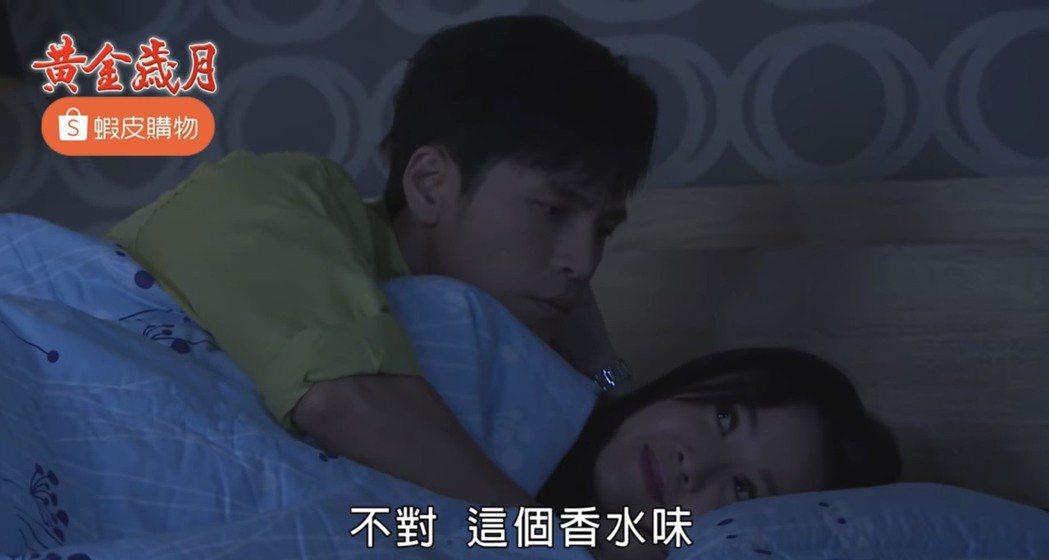 陳妍安(右)闖進崇輝夫妻房間躺床,Gino差點誤認。圖/摘自youtube