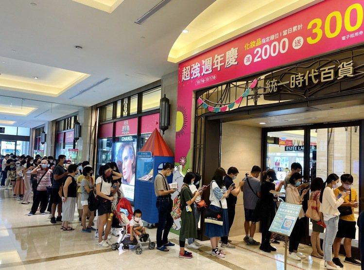 台北統一時代百貨指出,今年五倍券發放首五日的業績,對比去年三倍券首五日業績達5倍...
