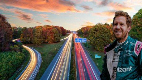 支持德國Autobahn取消無限速?F1冠軍車手表態了!