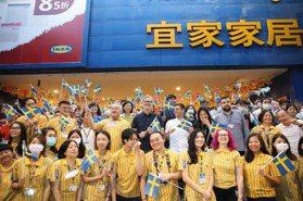 IKEA敦北店復活!宣布開設「城市小巨蛋店」、餐廳回歸