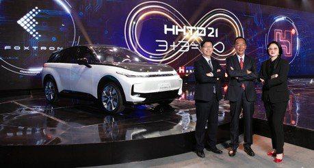 鴻海科技日發表全新電動車 LUXGEN將為首發客戶
