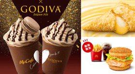 這什麼神仙組合!麥當勞xGODIVA推聯名冰沙,另有巧克力三角派新口味、米漢堡