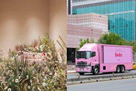 你遇到了嗎?GUCCI特展要來了 粉紅宣傳車可愛登場!