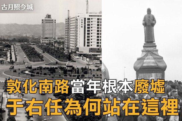 你知道56年前,敦化南路、仁愛路是什麼樣貌嗎?