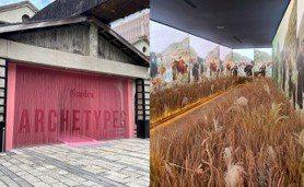 6大展間超好拍 《Gucci Garden Archetypes原典》特展登陸台灣 看點一次告訴你!