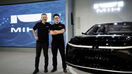 實現開放式電動車生態系統 MIH推出Open EV Platform軟體平台