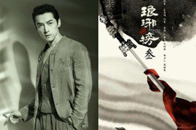 《琅琊榜》確定推出第三季!胡歌、王凱、靳東原班人馬是否回歸演出引關注