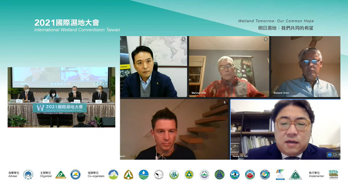「2021國際濕地大會」邀請6位國際專家學者於國外遠端連線與談。 2021國際濕...