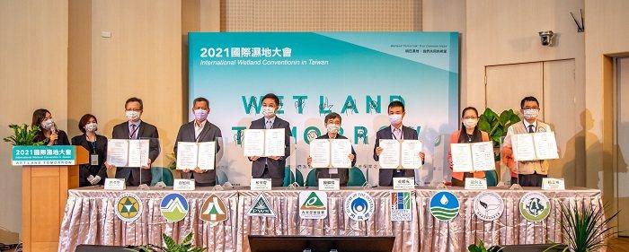 由內政部營建署及國內六大部會共同簽署合作備忘錄。 2021國際濕地大會/提供