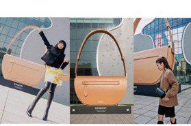 巨無霸BURBERRY包款雕塑空降台中歌劇院 郭源元教拍超可愛網美照