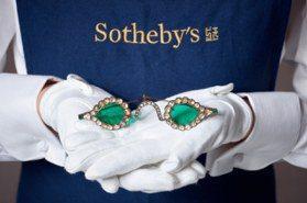 鑽石、祖母綠當鏡片眼鏡?古印度皇室驚人寶物登蘇富比