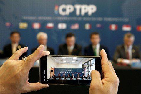 盧倩儀/CPTPP裡不能說的秘密:投資爭端解決機制