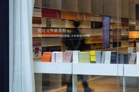 力挺同志!Aesop打造酷兒文學圖書館 萬本書免費送