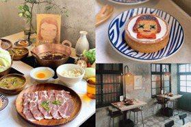不只「奈良美智特展」台南場!老宅餐廳化身小型美術館,獨賣娃娃頭甜點、能朝聖微熱少女