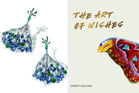 CINDY CHAO為兒童獻愛心 絕美珊瑚耳環高價拍賣籌善款
