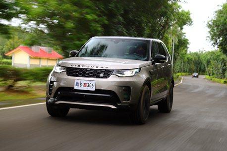 全尺寸七座休旅不只有德系可選 !小改款Land Rover Discovery試駕
