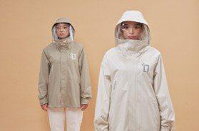 防護機能成服裝品牌現在進行式!講究美型、時髦設計備受市場矚目