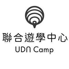 提供孩子全球化教育學習方案與閱讀視野,並結合聯合報系與世界日報所具備的核心資源網絡與廣大人脈,為孩子在全球各地蒐羅及規畫一系列最新趨勢、最具啟發性與創見的主題營隊和課程。facebook:聯合遊學中心 udn camp