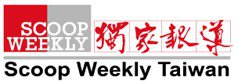 《獨家報導周刊》(英語:Scoop Weekly Taiwan)是一家台灣綜合性雜誌,1986年由沈野創立,但在創辦人沈野2010年6月9日過世之後,接手發行的原總編輯林家男因為財務壓力與官司纏繞,2011年2月9日,獨家報導終於不敵現實壓力,宣布暫停發刊,進行內部重整。2011年10月1日,《獨家報導》由張淯取得經營權,恢復發行。張淯自經營《獨家報導》以來,力拚轉型,旗下產業橫跨平面、電子媒體、圖書出版、影視製作、演藝經紀、創業媒合,成為一個全方位的媒體平台,2012年8月17日,《獨家報導集團》正式成立。