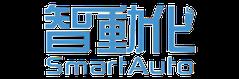 智動化SmartAuto 簡介 遠播資訊股份有限公司以經營國際化的電子產業媒體為目標〈全球中文文化性電子產業社群平台─Global E.E. Community Platform in Chinese Culturelization〉。並經由平面、網路與活動來積極達成本身的媒體功能,目前有《CTIMES零組件雜誌》、《智動化SmartAuto》、《CTIMES》網站、《SmartAuto網站》與「零組件科技論壇」等產品或媒介,其中「智動化 SmartAuto」雜誌以最專業、完善的內容,深入探討自動化產業的技術進展與應用趨勢,並加入觀點剖析與業界動態,讓讀者快速掌握自動化與智慧化產業的全貌,並以網路與平面雙重平台,提供詳實而綿密的產業訊息,「智動化 SmartAuto」雜誌將會是市面上唯一兼具深度與廣度的自動化專業媒體。