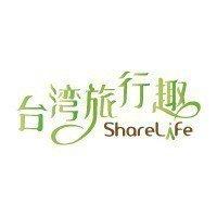 充滿活力與熱情的寶島台灣,不論風景、人文、美食、生活,總是有好吃好玩的新鮮事,假期就跟著「ShareLife台灣旅行趣」走訪絕美秘境,踩點熱門夯景,掌握最新觀光資訊,讓台灣旅行趣,帶你去旅行! WEB:台灣旅行趣官網