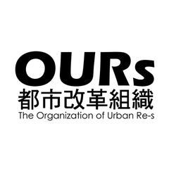 OURs 都市改革組織