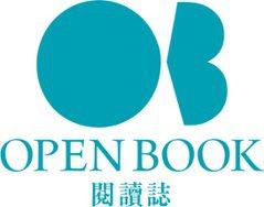 Openbook閱讀誌,是致力推廣閱讀的專業書評網站。 以書籍為核心,我們提供中立的原生報導,客觀的書籍評論,深度的文化觀察,豐富的人物採訪。秉持公正的精神,並以獨立嚴謹的編輯流程,細心對待每本書籍。用一整年的時間,評選「年度好書獎」,用心推廣,為台灣豐富的出版歷史留下記憶。經典好書的誕生,有賴閱讀文化的累積,我們希望成為其中一片立基石。 更多Openbook閱讀誌:Web ▎FB