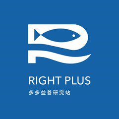 Right Plus 多多益善