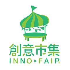 「創意市集Inno-Fair」為城邦出版集團旗下之品牌。出版書系包含烹飪料理、臺灣行旅、各國深度旅遊、職場工作術、文學小說、人文史地、攝影創作、塗鴉手作系列…等等,期許這些出版品,能讓你的人生更美好! FB粉絲專頁 ▏城邦讀書花園網路書店創意市集專區