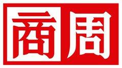 《商業周刊》出版部成立於2010年,引進國外重要財經著作、記錄臺灣重要觀點。FB粉絲專頁 ▏官方網站