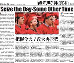 精選紐約時報精彩報導譯為中文並刊出原文,配合賞析導讀,讓讀者除了學英語也能深入了解全球文化。