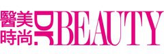 《Dr.BEAUTY醫美時尚》 雜誌是一本專門介紹整形、醫學美容、保養、時尚等全方面美麗訊息的專業雜誌,內容豐富且深入的報導態度並搭配醫師群的專業諮詢,以活潑生動的呈現方式融合於各項各單元議題。