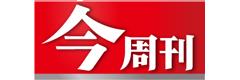《今周刊》是台灣最具影響力的財經媒體,2018、2019年蟬聯金鼎獎「最佳財經時事雜誌」、屢獲亞洲卓越新聞獎(SOPA)等大獎肯定。專注掌握國內外財經脈動、深度報導產業趨勢、推動台灣進步,備受各界肯定。