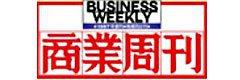 《商業周刊》是台灣發行量最大的財經雜誌,同時也是最具影響力的媒體之一。堅持「速度與深度」,以敏銳的新聞與中立的媒體角度,深入的專題方式,報導變化迅速的商業環境、成功人物的事蹟與世界的趨勢,提供讀者具深度與廣度的第一手消息。