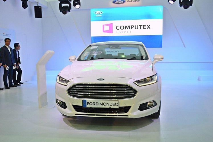 Ford Mondeo 2.0 Hybrid