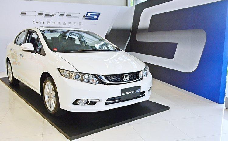 Honda Civic 2.0 S