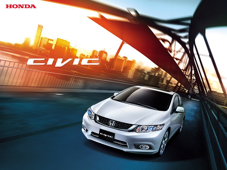 Honda Civic 1.8VTi-S