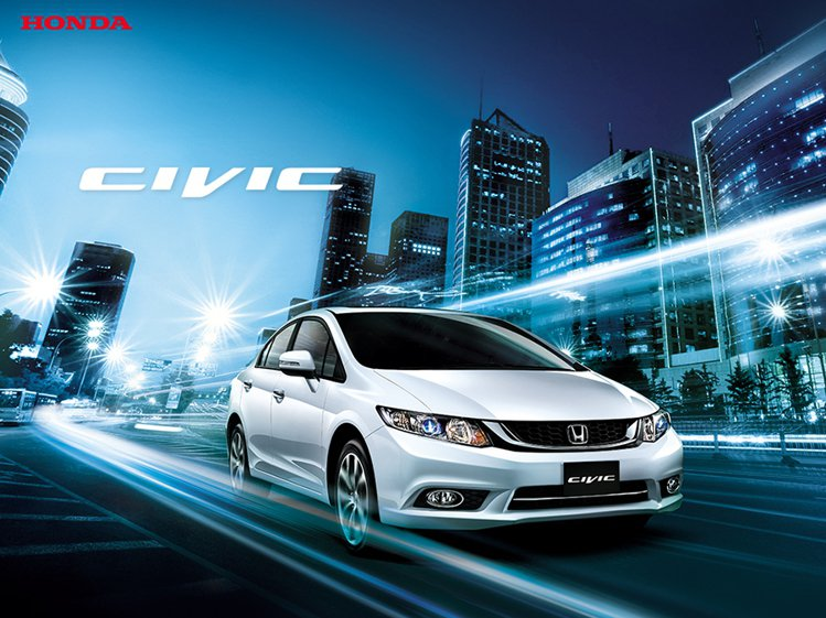 Honda Civic 1.8 VIT