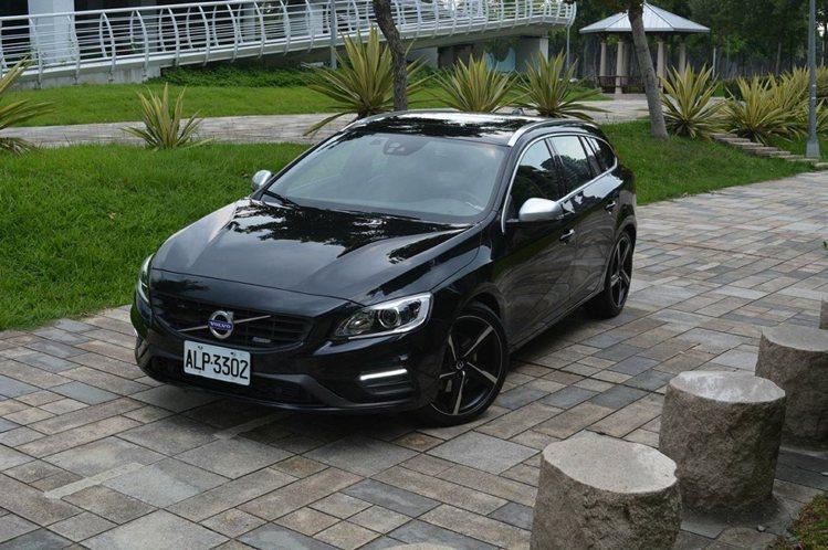 Volvo V60 T5 R-Design