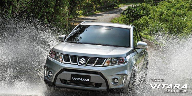 Suzuki Vitara S Allgrip