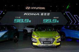 Hyundai Kona 極致型