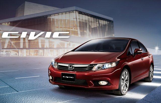 Honda Civic 1.8 VTi-S